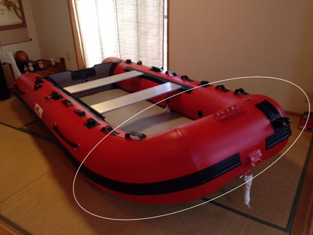 AFボート