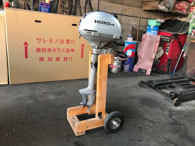 ホンダ2馬力メンテナンス